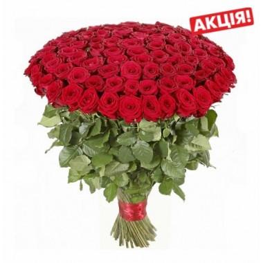 Букет 101 різнокольорова троянда 50 см з доставкою