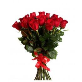 17 троянд 1 метр