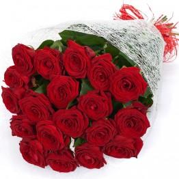 19 троянд 80 см