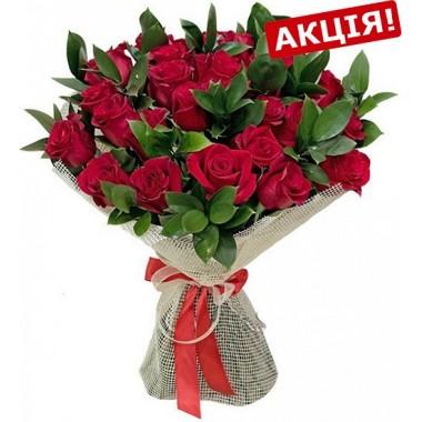35 троянд 50 см з рускусом